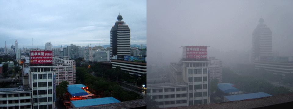 Beijing avec et sans smog 2005. Crédit photo: Bobak Ha'Eri
