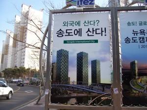 New Songdo, ville nouvelle en Corée du Sud. Crédit : Weli'mi'nakwan, 2012.