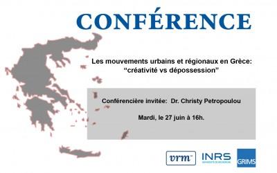 2017/06/27 – Séminaire de recherche – Conférence de Christy Petropoulou